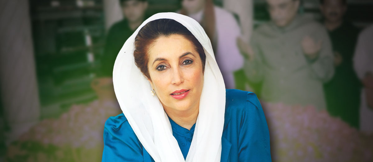 Banazir Bhutto, Former Prime Minister of Pakistan